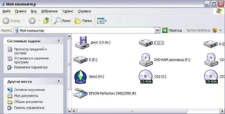 Как разблокировать компьютер если нет диска